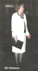 Чиплакова Нина Владимировна