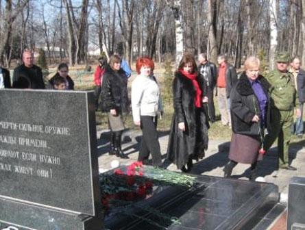 Памятник -2