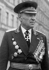 Генерал Гергий Иванович Хетагуров